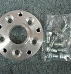 Adaptor fra 5x130 til 5x100 T=20 mm(SCANNET)